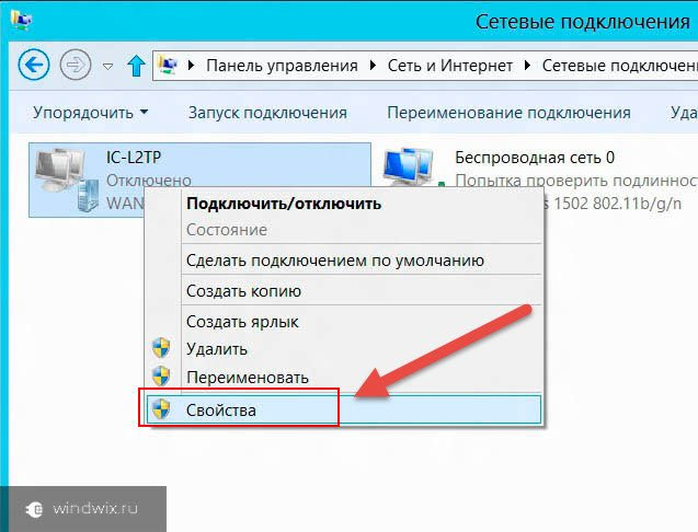 wifi-win7-5.jpg
