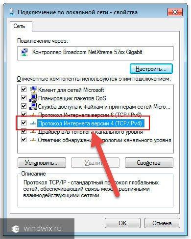 wifi-win7-6.jpg