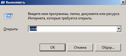 kak-zakryt-uyazvimye-porty-v-windows-1.jpg