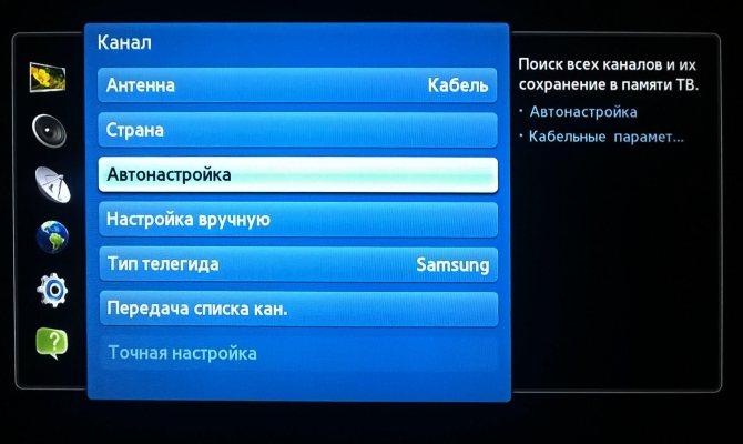 posle-nastrojki-televizora-analogovye-kanaly-budut-bez-nadpisi-cifrovye-s.jpg