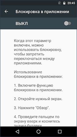 Kontrol1.png