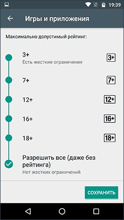 Kontrol4.png