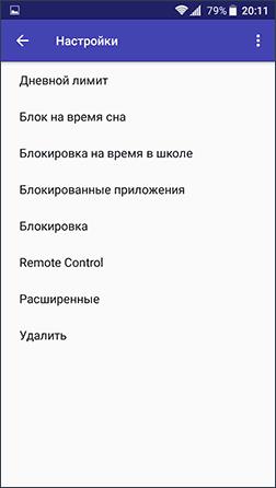 Kontrol94.png