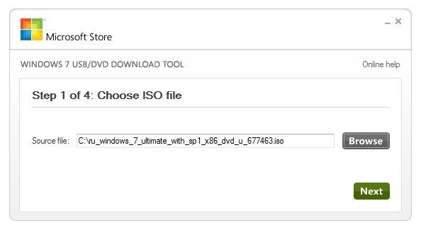 v-strochke-source-file-nazhmite-browse-vyberite-na-vashem-kompyutere.jpg