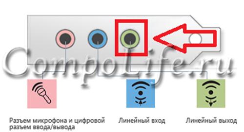 01_propal-zvuk-na-kompyutere.jpg