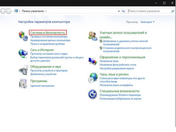 pp_image_114457_nh462a42ltotkry-vaem-dvojny-m-shhelchkom-levoj-knopkoj-my-shi-parametr.jpg