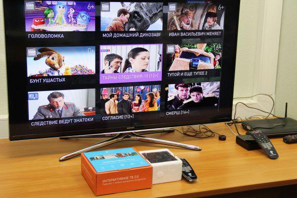 interaktivnoe-tv.jpg