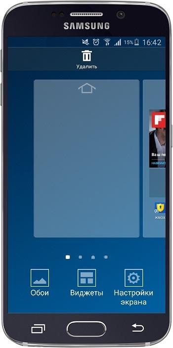 Как отключить новости и виджеты на Samsung Galaxy