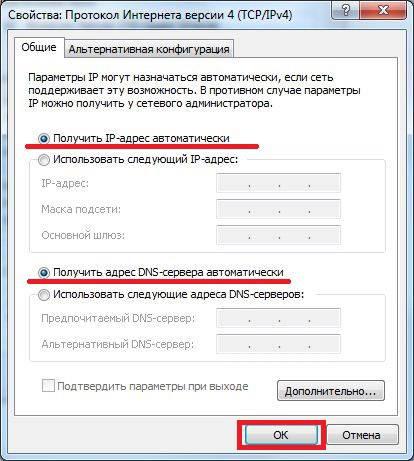 net-dostupa-k-seti-vozmozhno-dostup-blokiruet-brandmauer-ili-antivirus.jpg