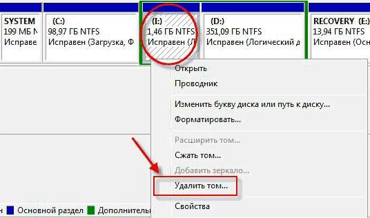 1-delete-usb-part.jpg