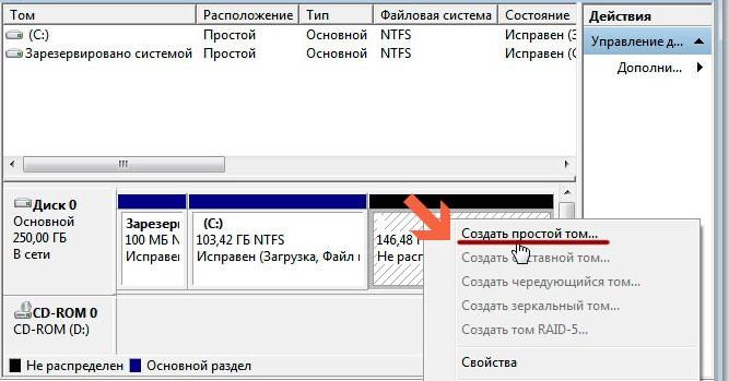 2-delete-usb-part.jpg