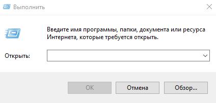 Vypolnit-2.png