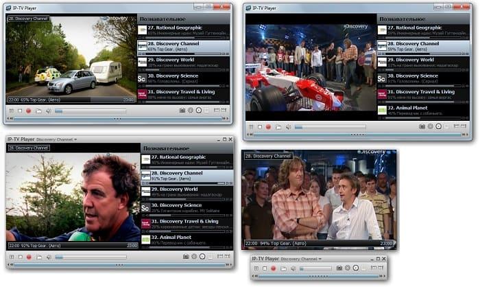 ip-tv-screenshot-1.jpg