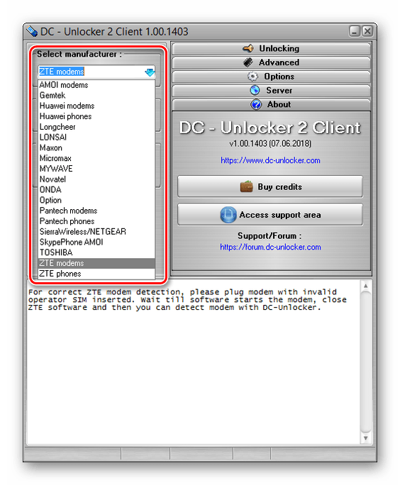 Vyibor-ZTE-modema-v-programme-DC-Unlocker.png