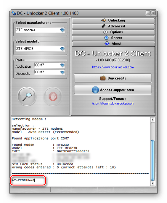 Vvod-komandyi-ATZCDRUN8-v-programme-DC-Unlocker.png