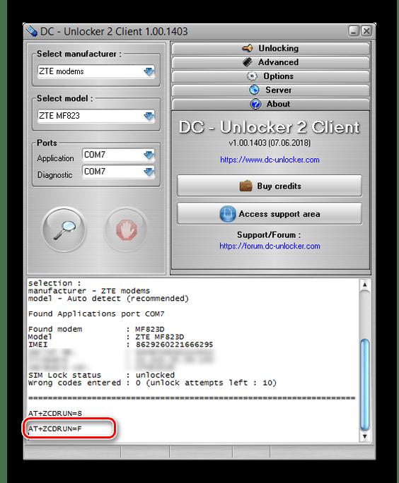 Zavershenie-razblokirovki-USB-modema-Bilayn.png