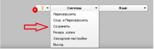 1-181-600x190.jpg
