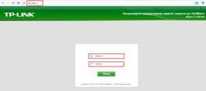 vhod-v-veb-interfejs-routera-300x133.png