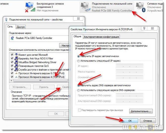 protokov-interneta2.jpg