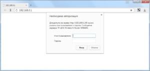 7-Vhodit-v-konfigurator-mozhno-s-ispolzovaniem-logina-i-parolya-300x143.jpg