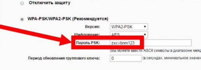 kak-pomenyat-parol-na-wifi-mgts-wpa-presharedkey3.jpg