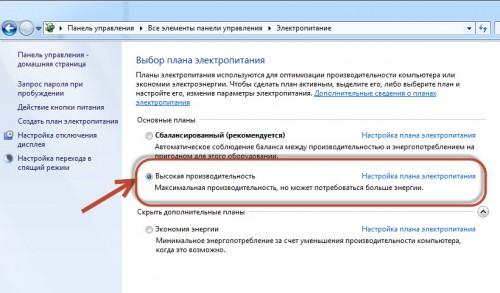 vyistavlyaem-vyisokuyu-proizvoditelnost-e`lektropitaniya-noutbuka-500x293.jpg