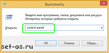 control-panel.png