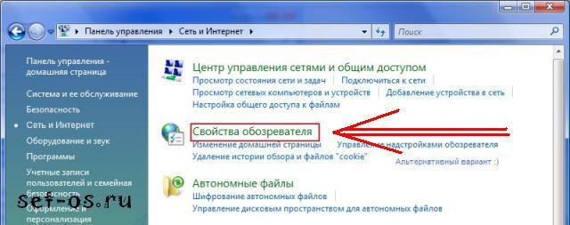 browser-settings.jpg