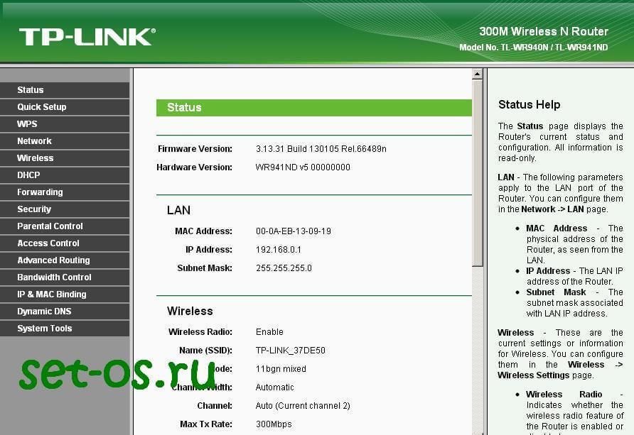 tp-link-router-19216811.jpg
