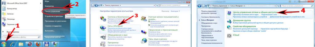 сваыва-1024x153.jpg