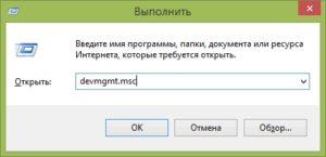 neizvestnoe_ustroistvo1-300x145.jpg