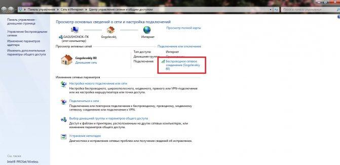 klyuch-bezopasnosti-wi-fi-chto-eto-takoe-gde-vzyat-i5.jpg
