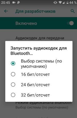 audiokodek-dlya-predachi.jpg