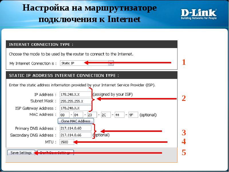 kartinka-5-vnesenie-informatsii.jpg