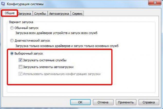 ris-2-zdes-mozhno-otklyuchit-avtomaticheskij-zapusk-kazhdogo-prilozheniya-ne.jpg