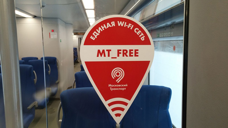 mt_free-wifi.jpg