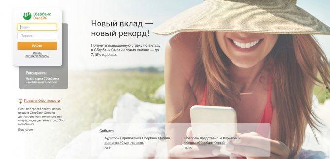 kak-otklyuchit-wi-fi-kak-doma-v-metro-poshagovaya-instrukciya.jpg
