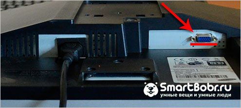kak-podklyuchit-vtoroj-monitor-cherez-VGA-1.jpg