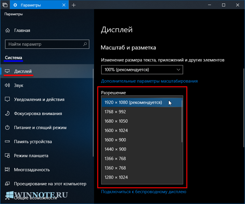 1529009066_second_display_windows10_11.png
