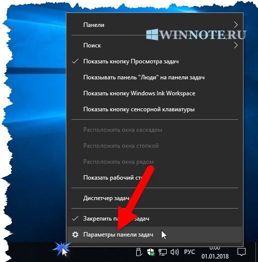 1529009591_second_display_windows10_15.png