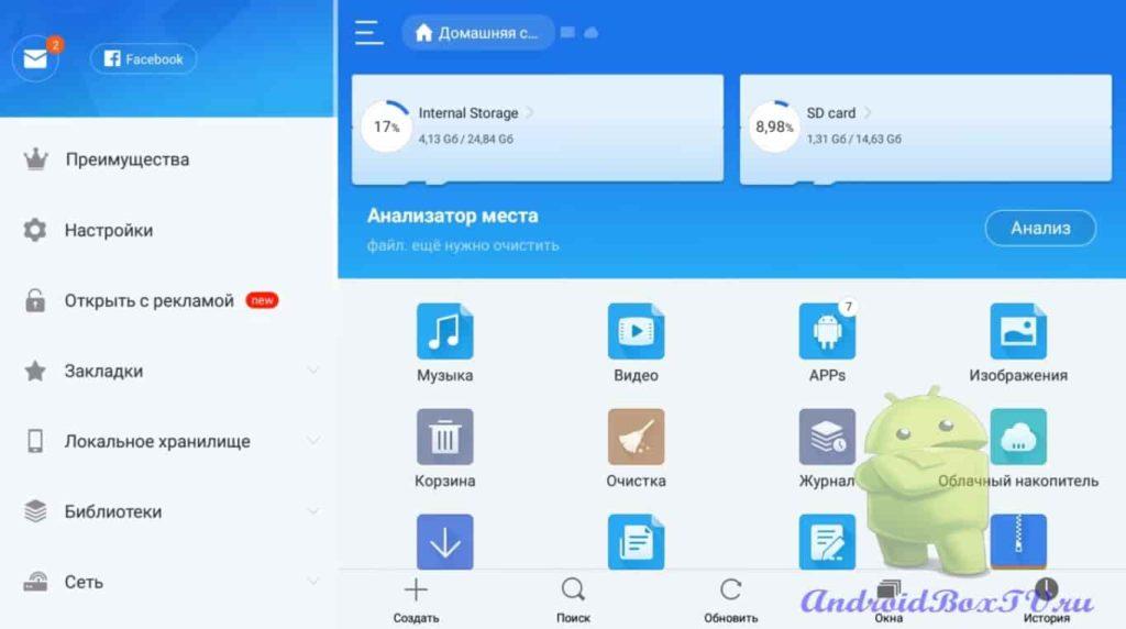Screenshot_1-min-1-1024x572.jpg