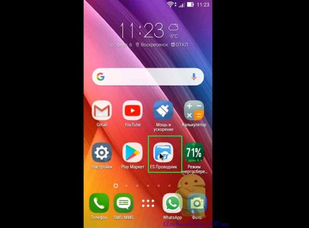 Screenshot_4-min-1-1024x758.jpg