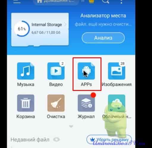 Screenshot_5-min-1.jpg