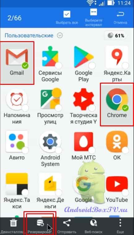 Screenshot_6-min-1.jpg