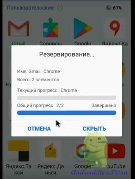 Screenshot_7-min-1.jpg