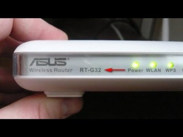 Kak-nastroit-router-Asus-RT-G32-1-e1523829433933.jpg