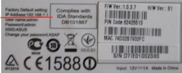 Zavodskoj-IP-adres-routera-nahoditsya-na-obratnoj-storone-routera-e1523818599350.jpg