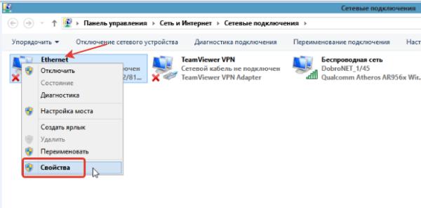 Na-znachke-podklyucheniya-k-seti-internet-pravoj-knopkoj-vy-zy-vaem-kontekstnoe-menyu-otkry-vaem-Svojstva--e1523831222444.png