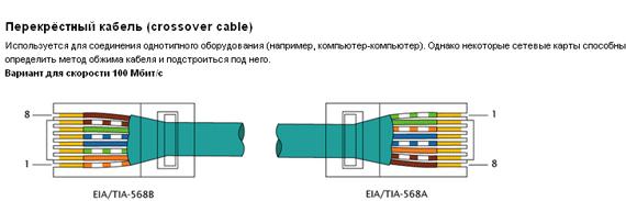 image3-3-e1507058100431.png
