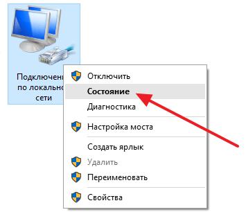 082515_0750_IP3.png